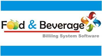 Splash-screen-of-the-food-and-beverage-billing-system-software